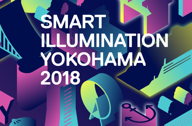 llacuna invited to smart illumination yokohama 2018 meats